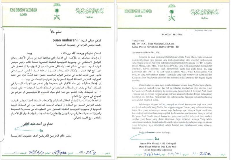 Jawab Tudingan DPR 'Indonesia Tak Dapat Kuota Haji', Arab Saudi: Tidak Benar